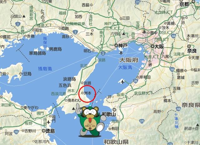 洲本ガス地図(関西地域)スモッピー1
