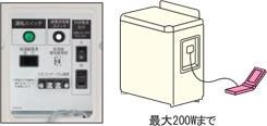 停電時自立型給湯器7