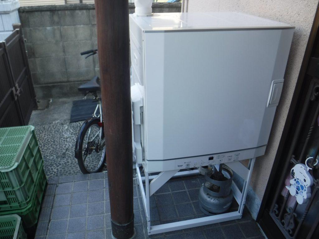 ガス衣類乾燥機「乾太くん」お試しキャンペーン!