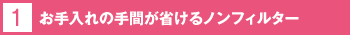 1508_rang01_09