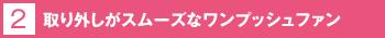1508_rang01_10
