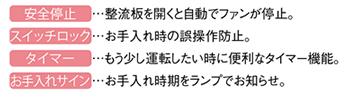 1508_rang01_22