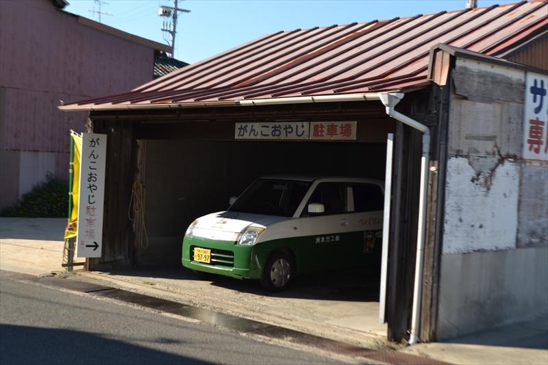 がんこおやじ様駐車場 (1)_R