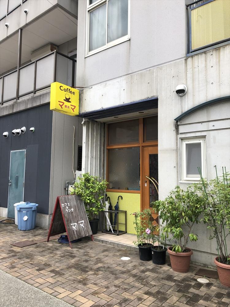 スモッピーのお店紹介~喫茶ママさま~